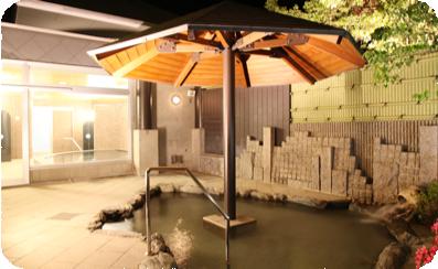 甲賀の奥座敷大河原温泉 かもしか荘 天然温泉 大河原の湯【楽天トラベル】