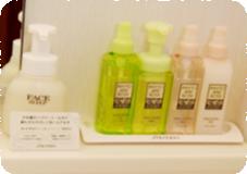 クレンジング・化粧水・乳液等